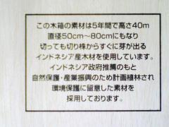 03-02-08_1010.jpg