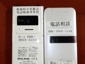 130526_192530.jpg