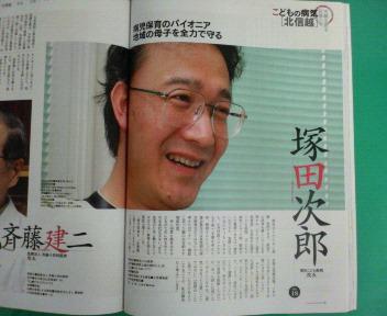 20060105