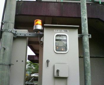 20060625.jpg