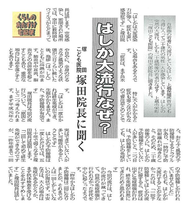 2007-05-24.jpg