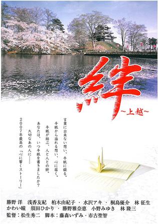 20070410.jpg
