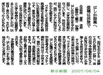 20070604.jpg