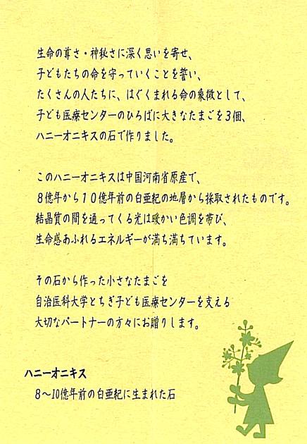 20070914-3.jpg