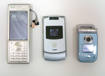20070922.JPG