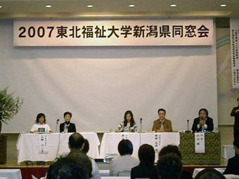 20070930-2.jpg