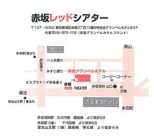 20080324-3.jpg