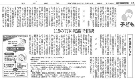 20080526.jpg