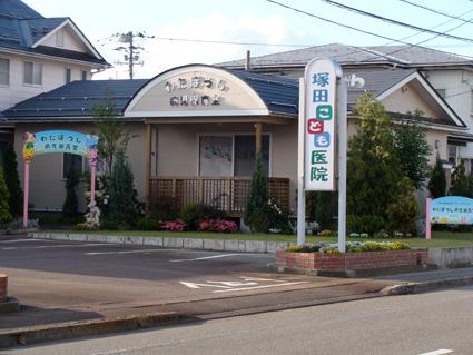 2008061203.JPG