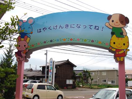 2008061205.JPG
