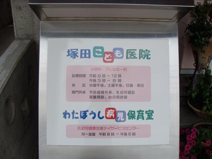 2008080603.jpg