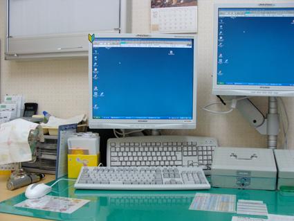 2008102101.jpg
