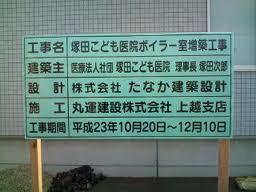 20111103114853.jpg