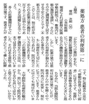 2013091301.jpg