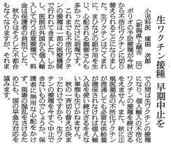 asahi20120427.jpg